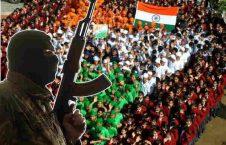 تروریزم هند