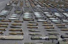 تسلیحات اسراییلی  (5)