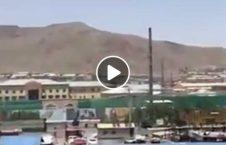 حمله ساختمان وزارت کشور افغانستان 226x145 - ویدیو/ لحظه حمله به تعمیر وزارت داخله در کابل
