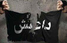 داعش 11 226x145 - اعلامیه داعش در پیوند به حمله انتحاری به عالمان دینی در کابل