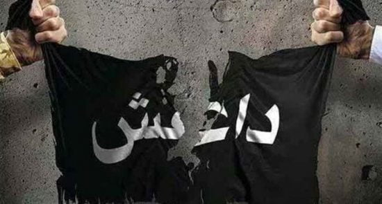 داعش 11 550x295 - سلاح جدید داعش! + تصاویر(18+)