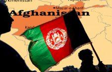 صلح 226x145 - ورود دومین متحد بزرگ حکومت افغانستان به موضوع صلح
