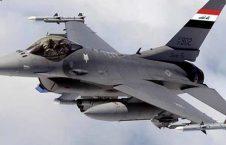 طیاره عراقی