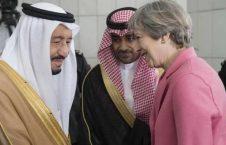 عربستان و بریتانیا