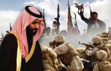226x145 - سیاست یک بام و چند هوای عربستان در افغانستان!