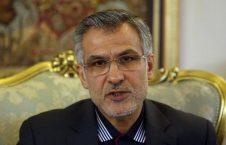 محمد رضا بهرامی