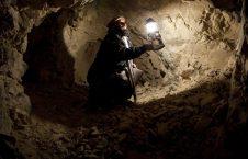 معدن 1 226x145 - آب در کوزه و ما تشنه لبان می گردیم!