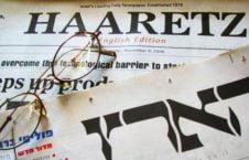 هاآرتص 226x145 - جنایتی دیگر از اسراییل علیه جوانان فلسطین