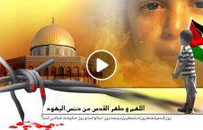 واکنش علمای افغانستان قدس