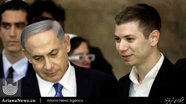 پسر نتانیاهو