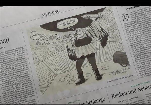 کاریکاتور نتانیاهو - نتانیاهو، کاریکاتوریست جرمن را بیکار کرد! + کاریکاتور