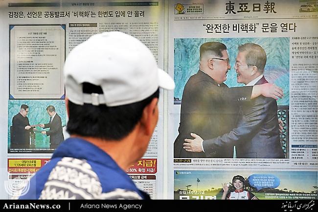 کوریای جنوبی