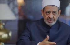 احمد الطیب 226x145 - شیخ الازهر: مسلمانان موظف به حمایت از کلیساها و معابدند