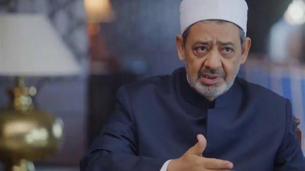 احمد الطیب - واکنش شیخ الازهر دربرابر طومار توهین آمیز غربی ها