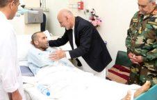 اشرف غنی عیادت 226x145 - رییس جمهور اشرف غنی از مجروحین قوای مسلح عیادت کرد