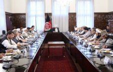 غنی نشست مشورتی 226x145 - حمایت رهبران و نمایندگان احزاب سیاسی، از طرح آتشبس حکومت با طالبان