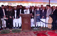 غنی 5 226x145 - رییس جمهوری اسلامی افغانستان نماز عید سعید فطر را در مسجد جامع ارگ ادا کرد