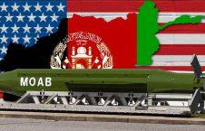افغانستان امریکا 226x145 - افغانستان؛ آزمایشگاه تسلیحات کشندۀ امریکا