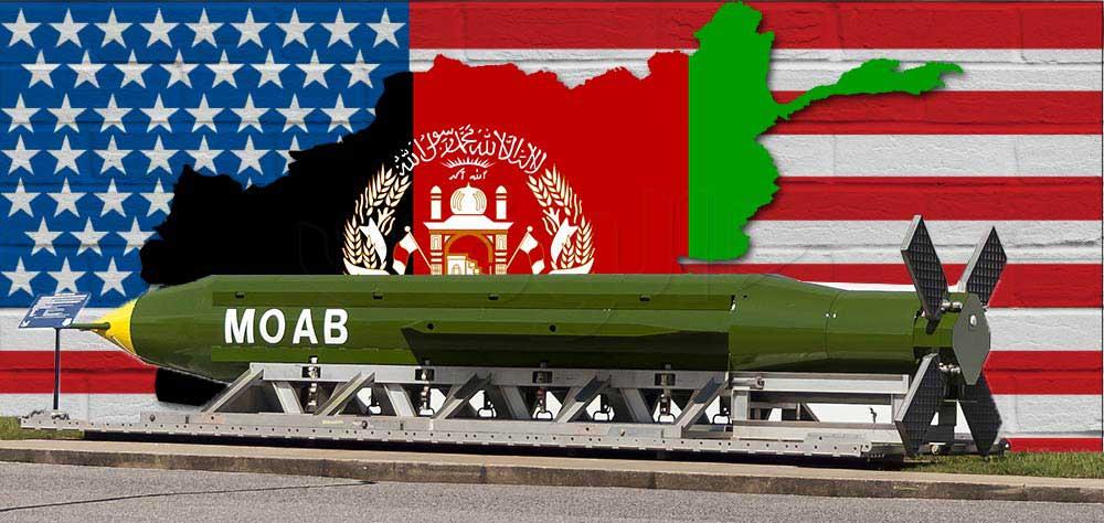 افغانستان امریکا - افغانستان؛ آزمایشگاه تسلیحات کشندۀ امریکا