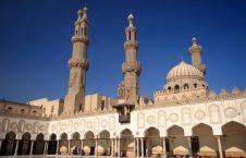 الازهر الشریف 226x145 - واکنش الأزهر الشريف به انفجار تروریستی در عراق