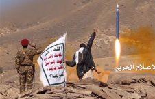 226x145 - الحدیده؛ تنها راه تنفس نیروهای مقاومت یمن