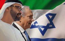 امارات و اسراییل 226x145 - تفاهم امارات و اسرایيل جهت اعزام نيرو به افغانستان
