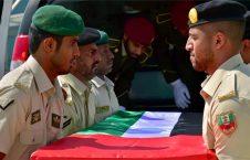226x145 - شکست امارات در آزمون یمن!