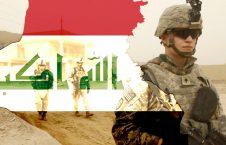 امریکا عراق 226x145 - انتقاد از سکوت دولت عراق در برابر تجاوزگران امریکایی