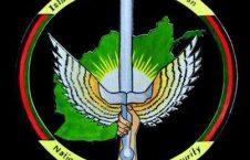 امنیت ملی 226x145 - امنیت ملی، ملا امام تروریست را دستبند زد! + عکس