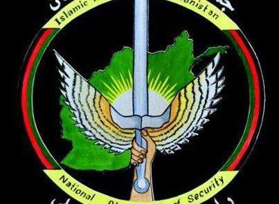 امنیت ملی 403x295 - اتهام کذب پاکستان به اداره امنیت ملی کشور؛ افغانستان عامل تحریک تروریست ها در بلوچستان