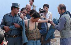 انتحار کننده 226x145 - حامیان اصلی انتحار کننده گان در افغانستان را بشناسید!