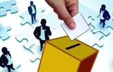 انتخاباتی 226x145 - تشکیل دولت موقت یا انتخابات ریاست جمهوری، مسئله این است!