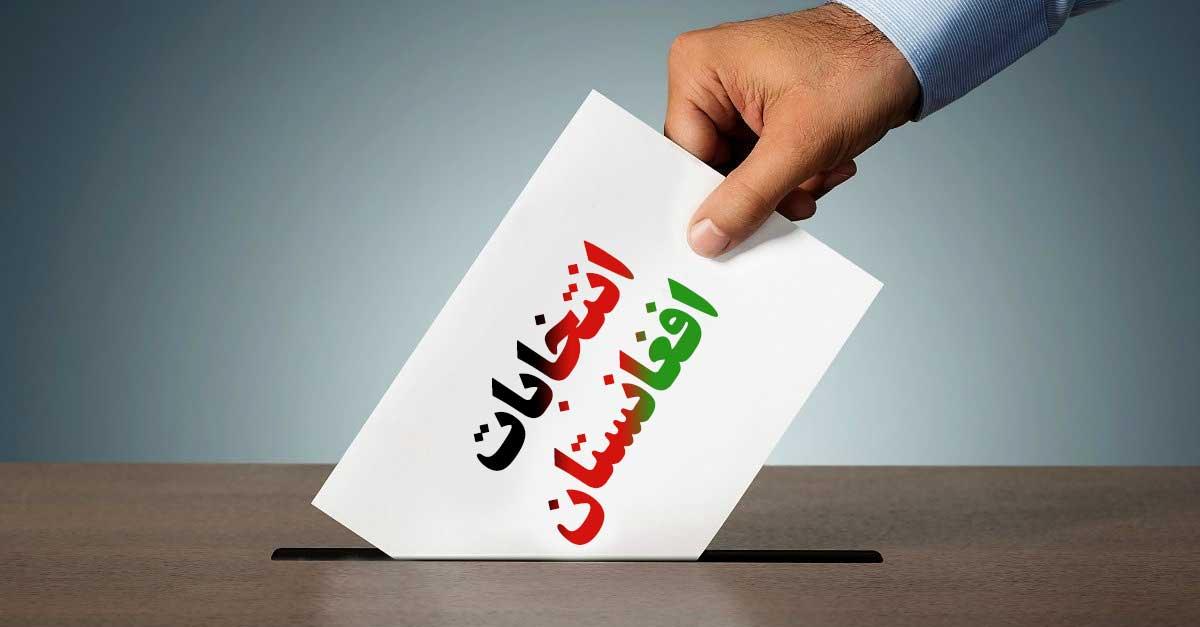 انتخابات 1 - هشدار جريان هاى سياسى کشور: مانع برگزاری انتخابات مى شويم!