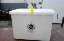 2 226x145 - جایگاه احزاب مذهبی در انتخابات سراسری 2018 پاکستان
