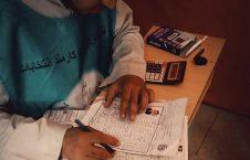 انتخابات 226x145 - کمسیون انتخابات از چاپ 18 ملیون برچسب انتخاباتی خبر داد