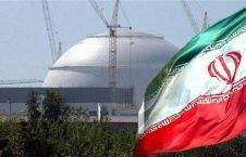 هستوی ایران 226x145 - سازمان انرژی هستوی ایران برای گسترش غنی سازی آماده می شود!