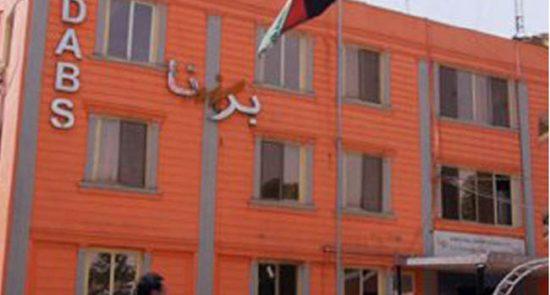 برشنا شرکت 1 550x295 - توضیحات سخنگوی شرکت برشنا درباره قطع برق وارداتی اوزبیکستان