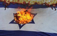 بیرق اسراییل 226x145 - ابراز خشم و انزجار مردم هرات از جنایات اسراییل