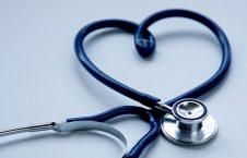 بیماری 226x145 - شیوع یک مریضی خطرناک جلدی در هرات