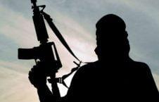 تروریزم 1 226x145 - ترور یکی از کارمندان محکمه استیناف زون غرب کابل