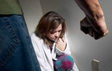 تعرض 226x145 - تعرض جنسی زندانبانان عربستان بالای زنان زندانیان دربند!