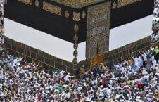 حج 1 226x145 - محروم ساختن ساكنان قبله اول مسلمانان از حج ابراهيمی