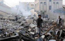 حدیده یمن 226x145 - حمایت امریکا از عربستان در فاجعه انسانی شهر حدیده یمن