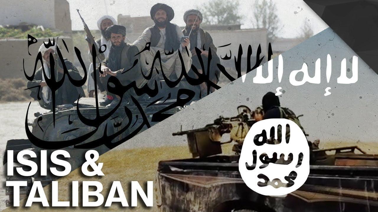 طالبان - حمایت هوایی امریکا از داعش در برابر طالبان