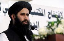 ذبیحالله مجاهد 226x145 - ذبیحالله مجاهد: عملیات بهاری برای نابودی اشغالگران آغاز شده است