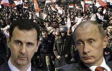 روسیه سوریه 226x145 - روسیه، دلیل حمایتش را از سوریه بیان کرد!