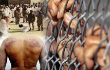 عربستان 226x145 - شاه سعودی؛ مسوول مستقیم شکنجه های بیرحمانه در زندان های عربستان