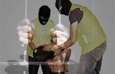 رفتار بیرحمانۀ سعودی ها علیه زندانیان سیاسی