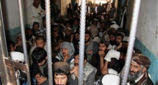 زندان 550x295 - لوی سارنوالی جمهوری اسلامی افغانستان دهها تن از زندانیان طالبان را آزاد کرد