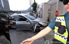 سفارت امریکا در سئول 226x145 - سفارت امریکا در سئول هدف حمله قرار گرفت